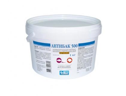Антибак 500